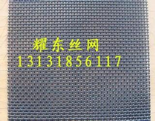 镀锌金刚网4.jpg
