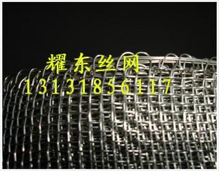 裹边轧花网3.jpg