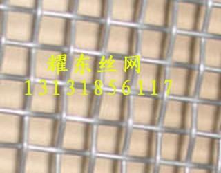 <a href='http://www.apyaodong.com/yhw/20141025/10.html' target='_blank'>白钢轧花网</a>05.jpg