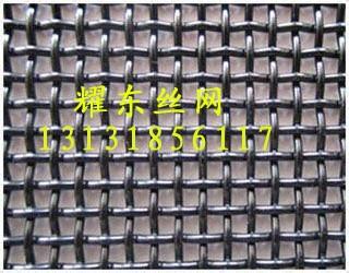 镀锌金刚网3.jpg