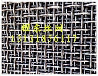 <a href='http://www.apyaodong.com/yhw/20141025/16.html' target='_blank'>矿筛轧花网</a>03.jpg