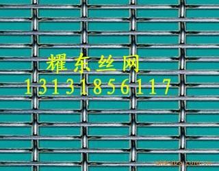 养猪<a href='http://www.apyaodong.com' target='_blank'>轧花网</a>01.jpg