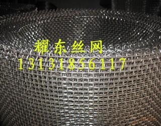 不锈钢轧花网09.jpg