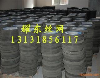 高碳钢<a href='http://www.apyaodong.com' target='_blank'>金刚网</a>2.jpg