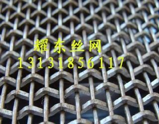 <a href='http://www.apyaodong.com/yhw/20141025/16.html' target='_blank'>矿筛轧花网</a>04.jpg