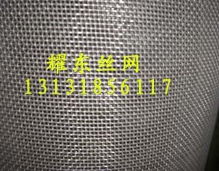粮仓轧花网03.jpg