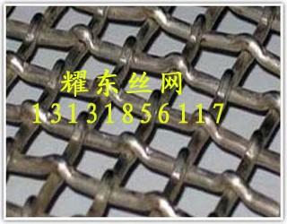 重型轧花网02 (3).jpg