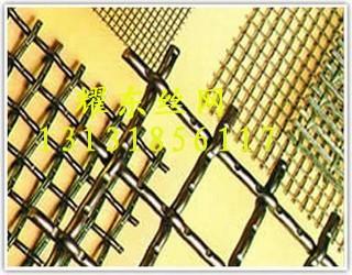 镀锌轧花网05 (2).jpg