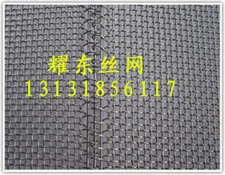 <a href='http://www.apyaodong.com/yhw/20141025/11.html' target='_blank'>镀锌轧花网</a>05.jpg