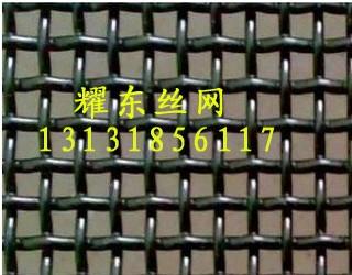 镀锌金刚网2.jpg