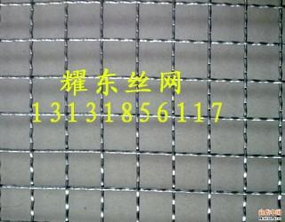 重型轧花网02 (4).jpg